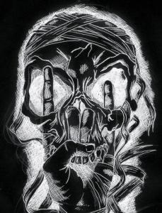 AATR Skull Logo