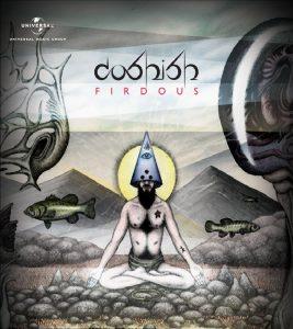 Coshish Cover