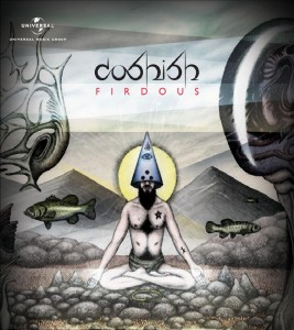 Coshish-Cover