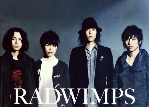 RADWIMPS ANNOUNCE INTERNATIONAL RELEASE DATES FOR SINGLE, ALBUM, AND FIRST EVER UK GIG