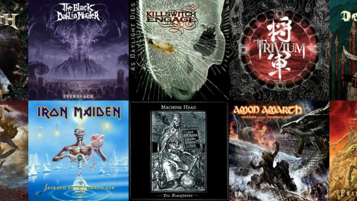 Gateway Albums: The Power They Hold