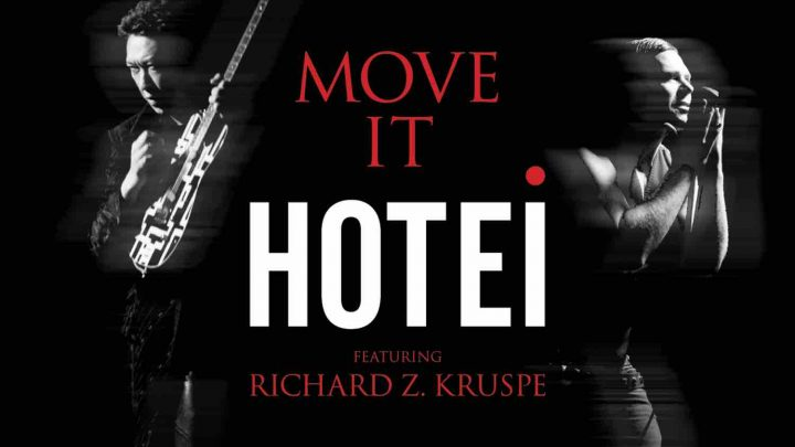 Intimate and rare behind the scenes video with Hotei & Rammstein's Richard Z. Kruspe – 'Move It'