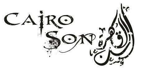 Cairo Son release 'Lion In A Cage', May 23rd