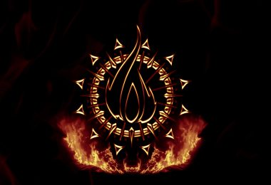 in_flames_logo_by_divixdivix