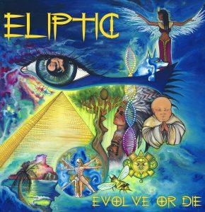 Eliptic cover