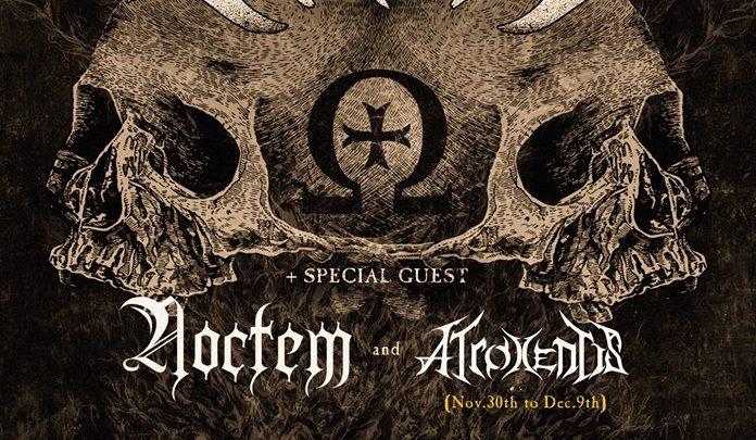 Hate & Noctem Live, Audio, Glasgow