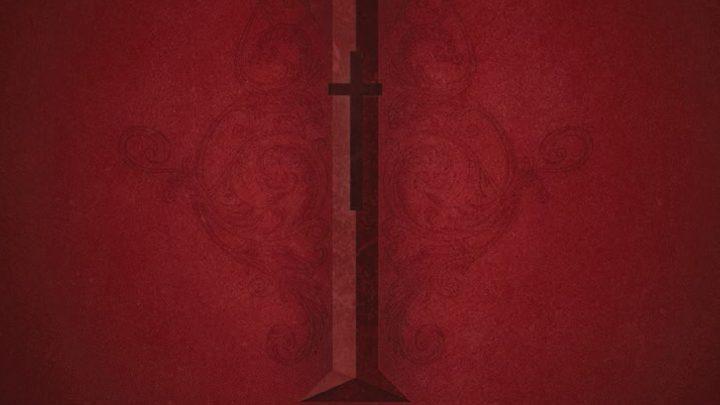 INIRE – Cauchemar – Album