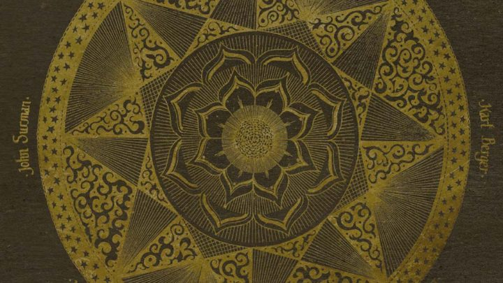 JOHN MCLAUGHLIN/JOHN SURMAN/KARL BERGER/STU MARTIN/DAVE HOLLAND – WHERE FORTUNE SMILES: REMASTERED EDITION