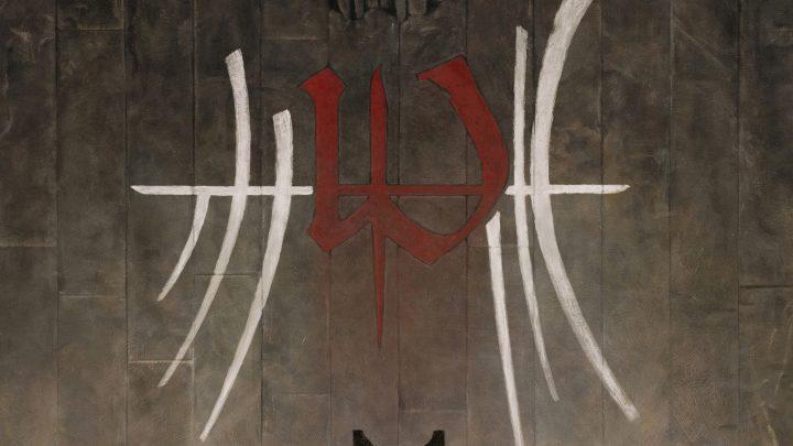 Enslaved – E Album Review