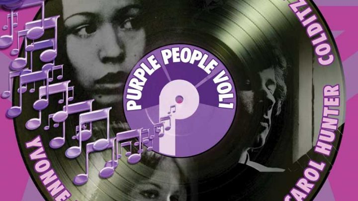 VARIOUS ARTISTS – PURPLE PEOPLE VOL. 1: 4CD BOX SET