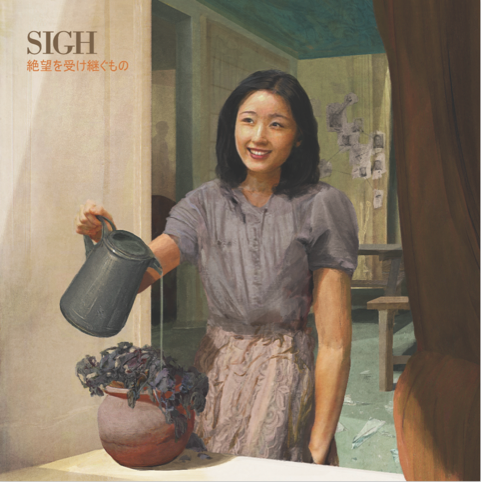 Sigh announce new album 'Heir To Despair' on Candlelight Records