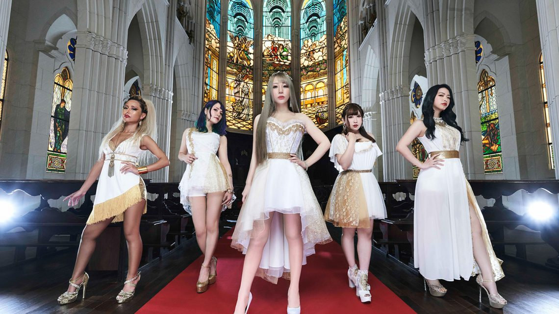 """LOVEBITES TO RELEASE NEW EP """"GLORY, GLORY TO THE WORLD"""""""