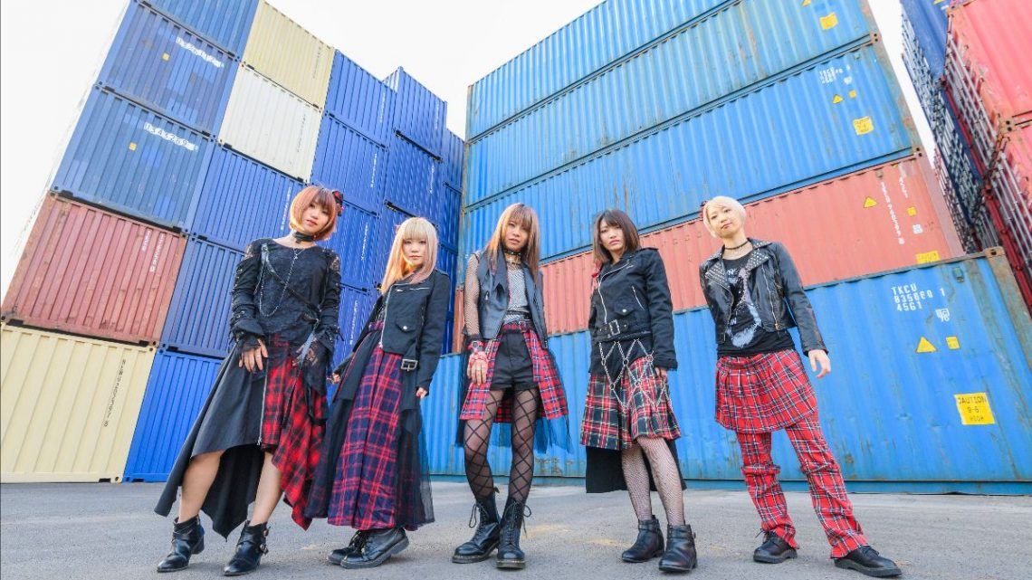 BRIDEAR reveal special online streaming event 'Global Metal Connection'